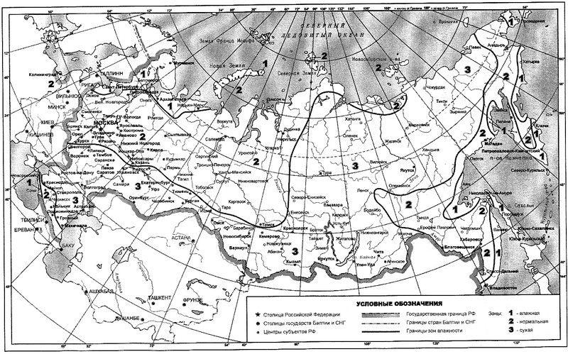 Распределение территории РФ по зонам влаждности