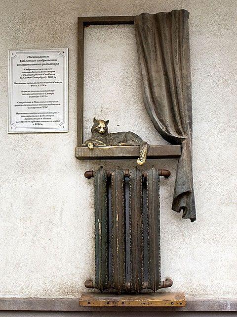 Памятник в честь 150-летнего юбилея чугунного радиатора