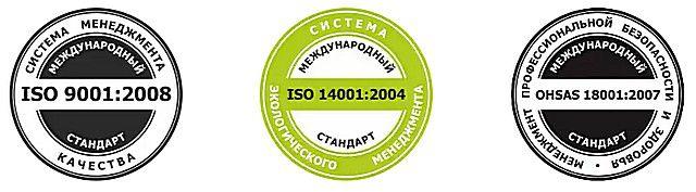 Качество выпускаемой продукции подтверждается наличием сертификатов международного образца