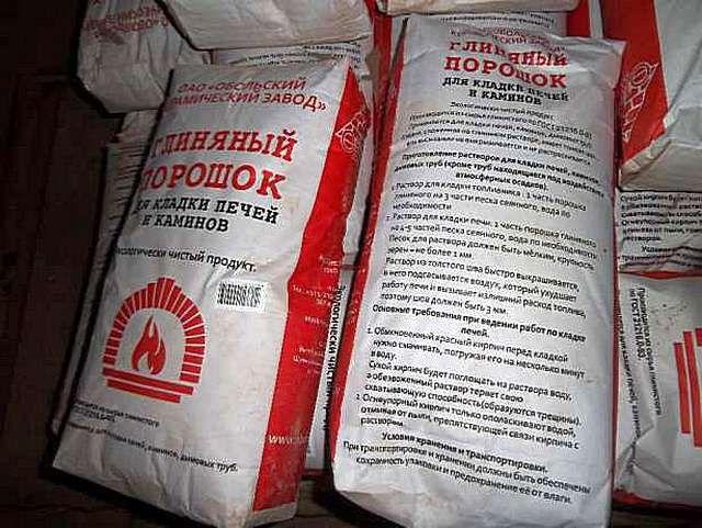 Качественную очищенную, перемолотую и просеянную глину для печных работ можно приобрести в магазине