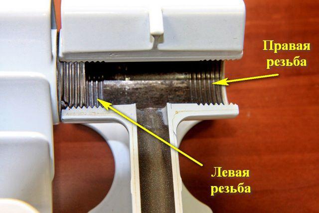 Коллекторный отдел любой секции заканчивается резьбовыми участками со встречным направлением витков – левой и правой резьбой G1