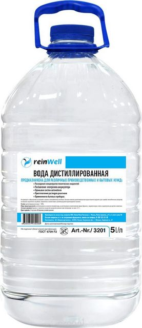 Почти идеальный вариант – дистиллированная вода, правда, не за бесплатно