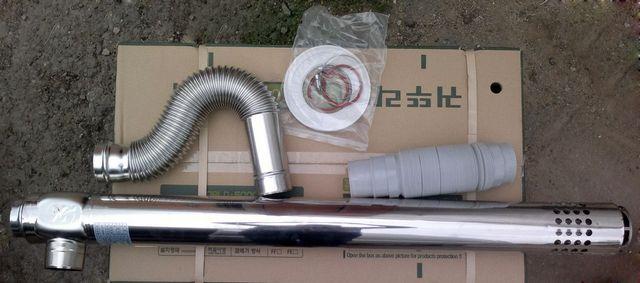 Коаксиальный дымоход с раздельным подключением воздушного и дымового каналов к котлу