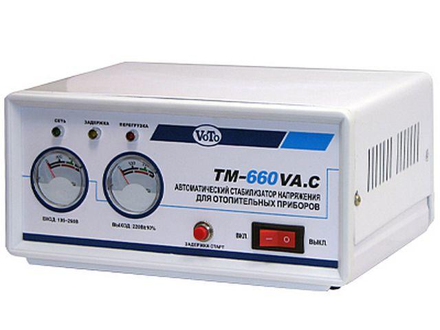Для надежной работы оборудования желательно установить стабилизатор напряжения