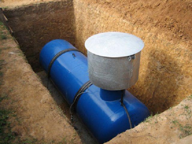 Хранилище для сжиженного газа - газгольдер