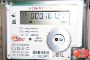 Для достижения экономичности работы системы отопления с электрическим котлом следует по максимуму использовать возможности льготных тарифов