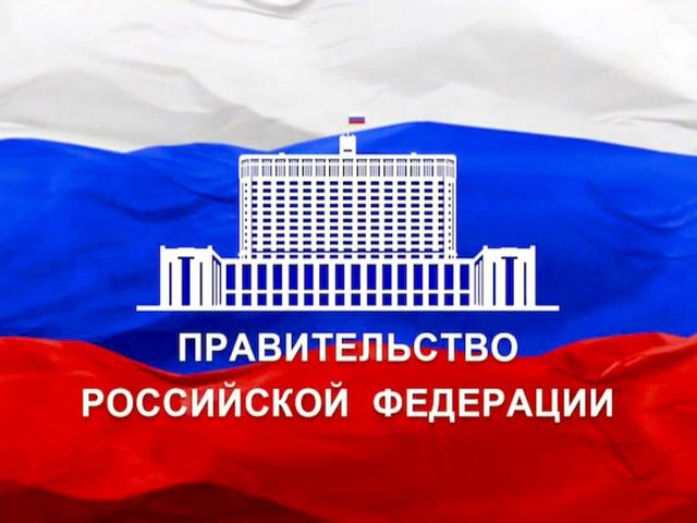 Минимальный перечень услуг утвержден Постановлением Правительства РФ, то есть имеет силу закона, обязательному к исполнению всеми организациями и учреждениями