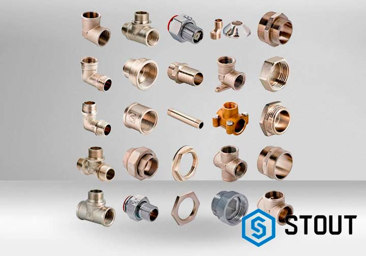 Stout (Стаут) - трубы, коллекторы, краны, фитиги и др. инженерное ...