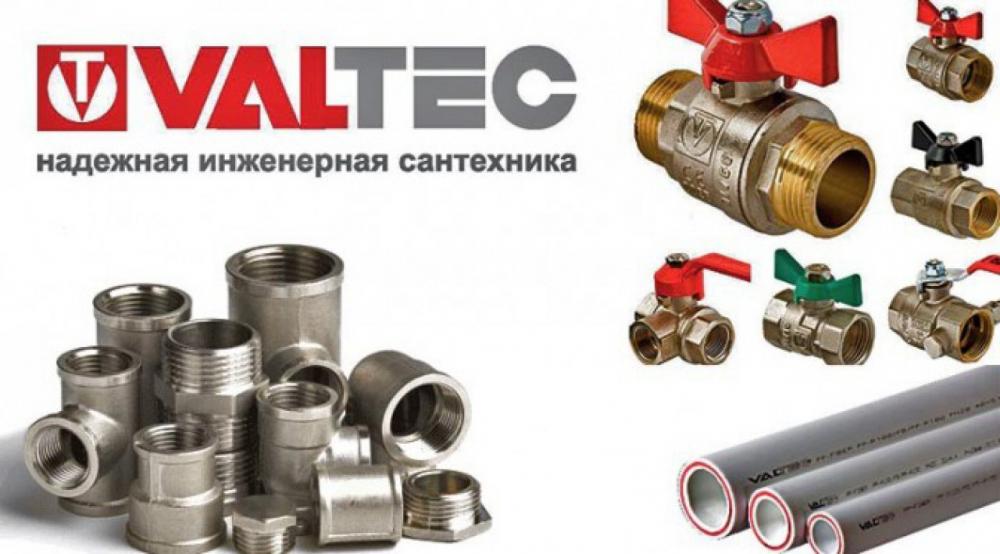 фитинги для сшитого полиэтилена valtec (главный ключ)
