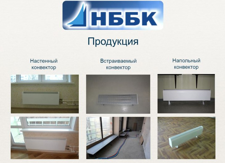 Презентация на тему: Г.Москва ООО «НББК» 2011г. Жилое и ...