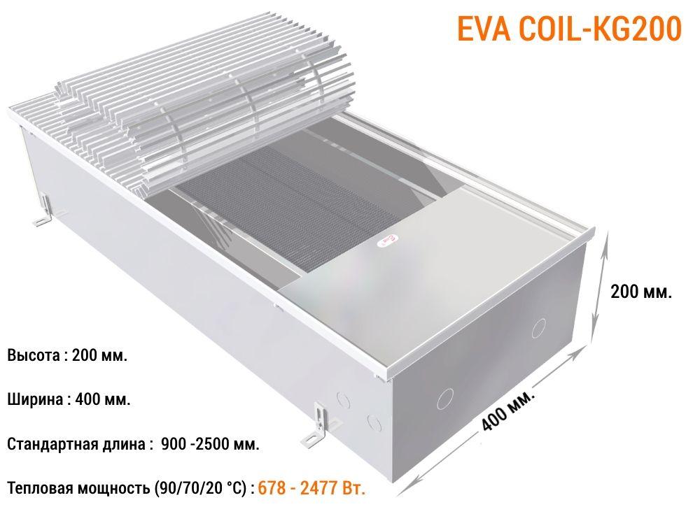 Конвекторы Eva конвекторы отопления конвекторы отопления ева