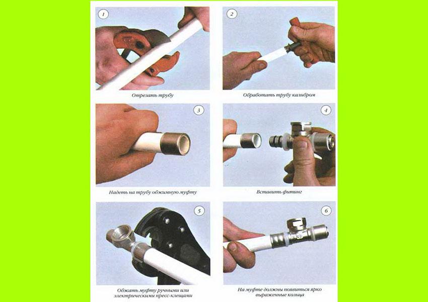 купить обжимные фитинги для металлопластиковых труб