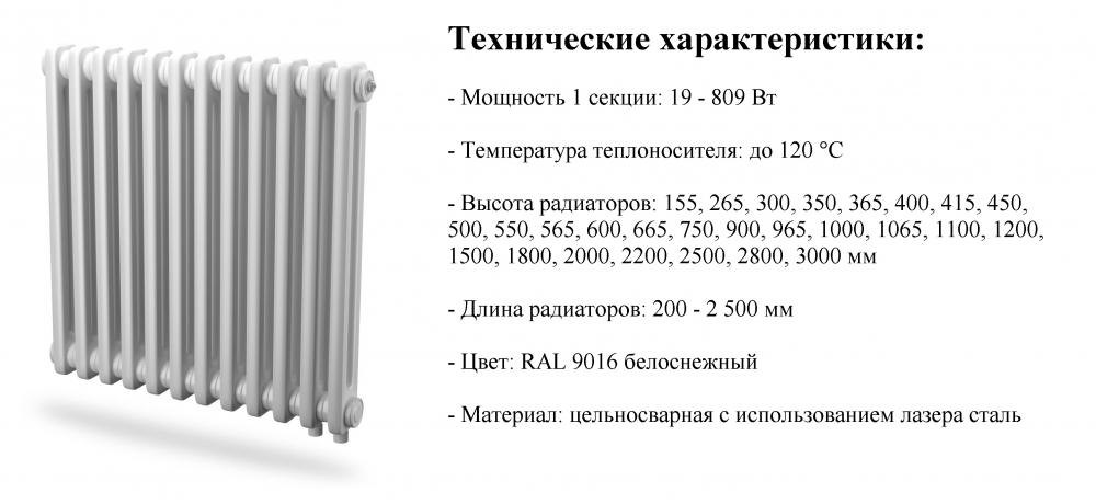 радиаторы отопления purmo (главный ключ)