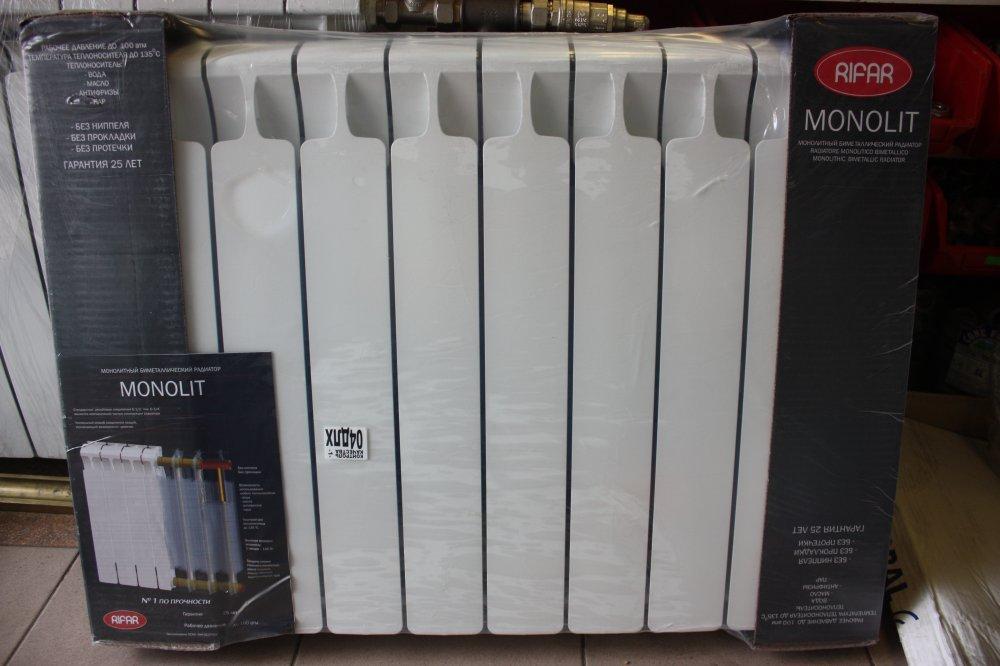 Биметаллический радиатор RIFAR (Рифар) Monolit 500 6 секций - Купить ...