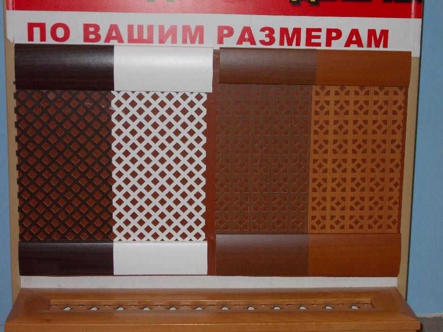 Деревянные экраны (решетки) для батарей и радиаторов