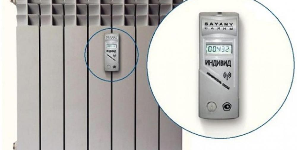 счетчик на радиатор отопления