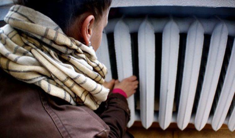 отсутствие тепла