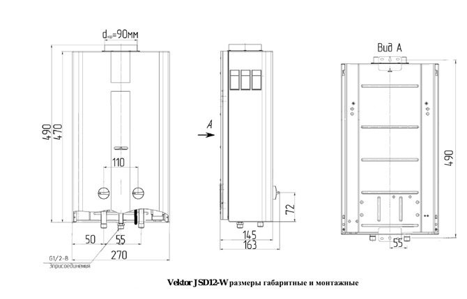 Размеры колонки Vektor JSD12-W