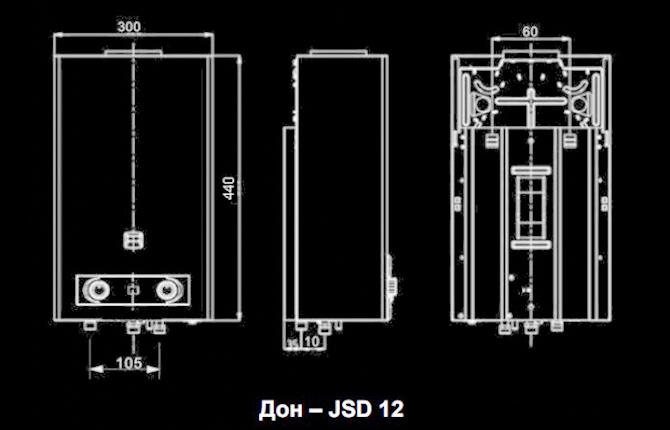 Схема газовой колонки Дон