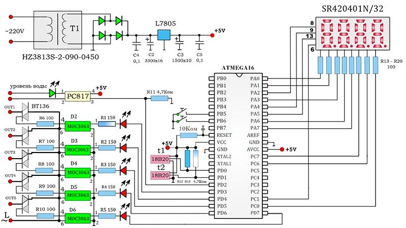 Схема изготовления регулятора для котла отопления